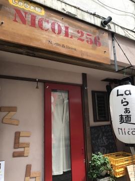 ラ らぁ麺  ニコル
