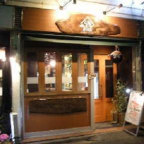 大塚酒BAR