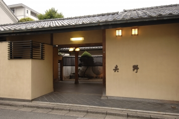 桐生 吉野家