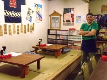 吉田チャンコ食堂