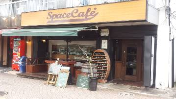 SPACE CAFE
