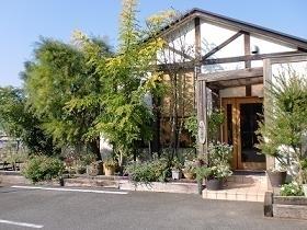 カフェ・ガーデンプレイス