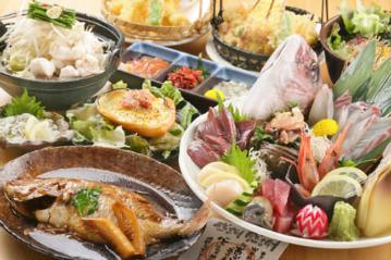 金山居酒屋 あんごさく 〜海鮮・おばんざい〜