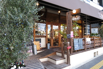 G831 〜ナチュラルキッチン&カフェ〜