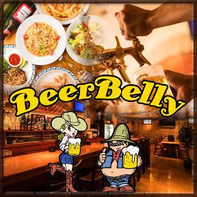 BeerBelly(ビアベリー)