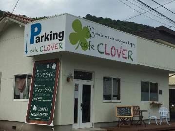 cafe CLOVER〜カフェ クローバー〜