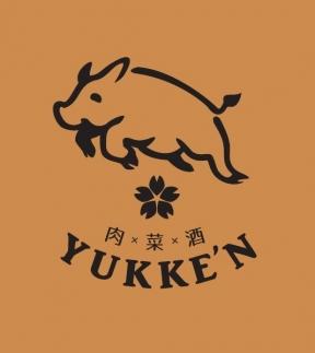 肉バル YUKKE'N ユッケン