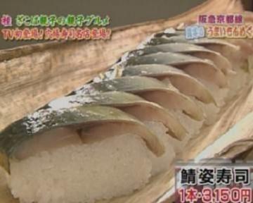 喜久寿司 image