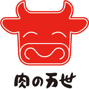 肉の万世 白河店