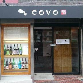 COVO〜酵母〜