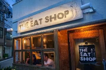nomi‐cafe The EAT SHOP