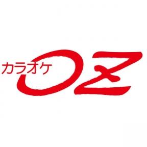 カラオケOZ 米子店 image
