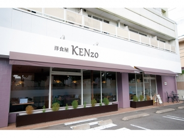 洋食屋KENzo
