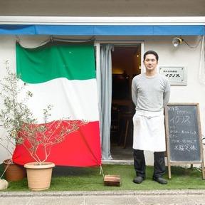 地中海料理 イクノス