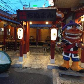沖縄料理ちぬまん 恩納村ムーンビーチ前別邸
