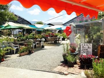 土方洋蘭イチゴ園カフェ image