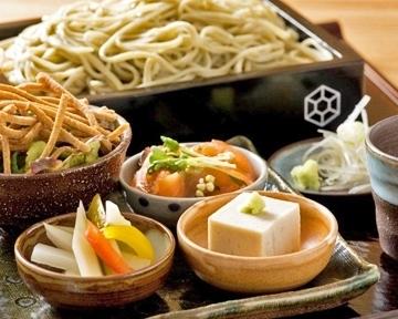 亀蔵 image