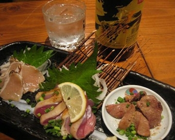 和Dining楽宴〜らくえん〜