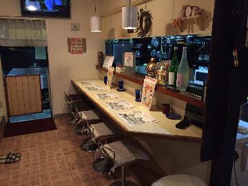 岡山鶏酒場 とりハウス