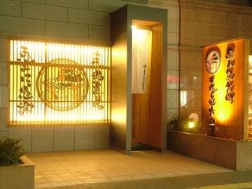 岡山駅前町産直市場