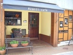Avnti‐cafe