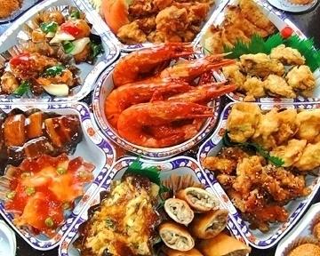 中華料理 龍