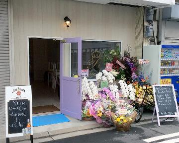 Cafe Rei