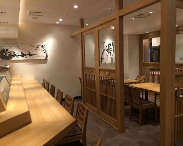 築地寿司岩 川崎アゼリア店