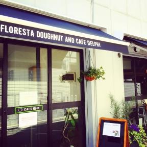 フロレスタ大倉山店