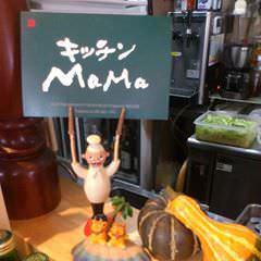 キッチンMaMa image