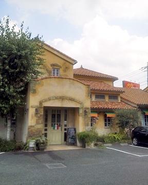 パスタアルデンティーノ 大宮店