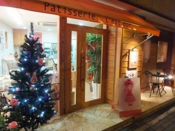 Patisserie C'est Bon 〜パティスリー セ・ボン〜