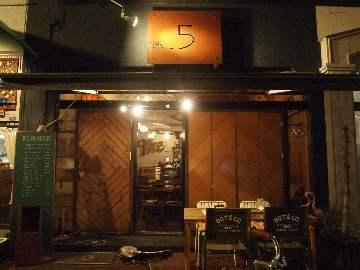 CAFE.5(カフェドットファイブ)