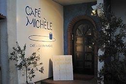 カフェ・ミシェル