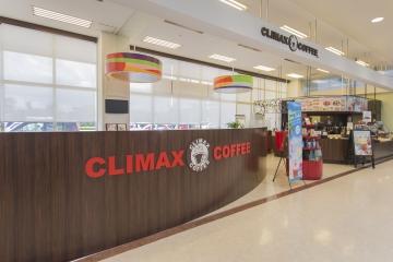 クライマックスコーヒー シオザキ店