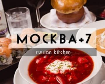 ロシア料理 MOCKBA+7