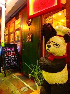 洋食居酒屋 akichi