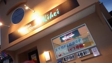 Hawaiian Diner Kihei