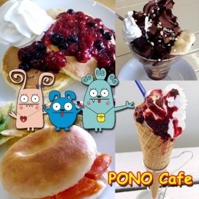pono cafe 熱川ダイビングサービス
