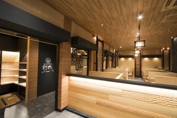 彩然 広島LECT店