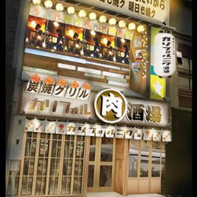 炭焼グリル カリフォル肉酒場 名古屋本店