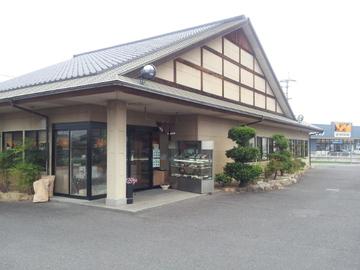 さぬき麺業 いしうす庵屋島店