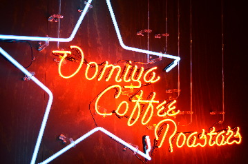 Oomiya Coffee Roastars
