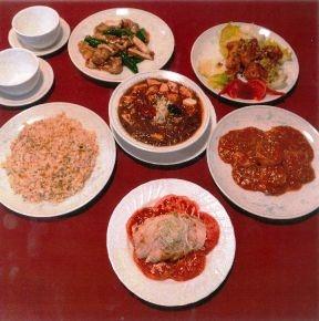 中華厨房 四川