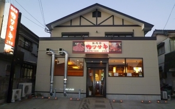 焼肉亭カワサキ2号店