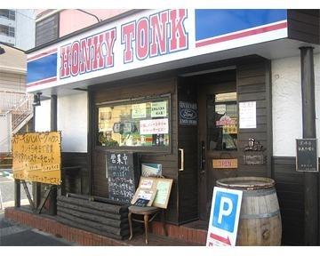 ステーキ&焼き野菜 HONKY TONK