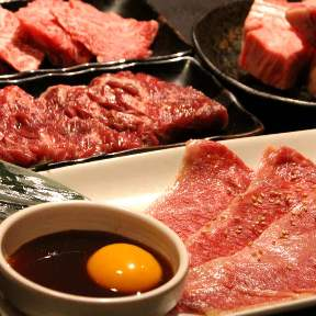 焼肉食べ放題 牛の蔵 浜松上西店