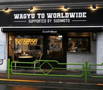 Wagyu to Worldwide