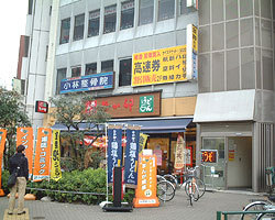 コムコム 木場店