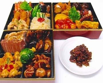 中国料理 沙羅 image